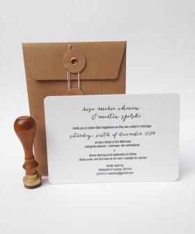 letterpress-huwelijkskaartje-engels-kraft-klassiek-kalligrafie